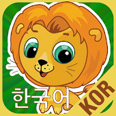 Flashcards Korean Lesson