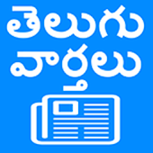 Telugu News Videos