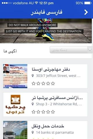 Farsi Finder