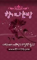 Screenshot of 대전부동산 향기나는방-KBS방송출현,실력파여성4인운영