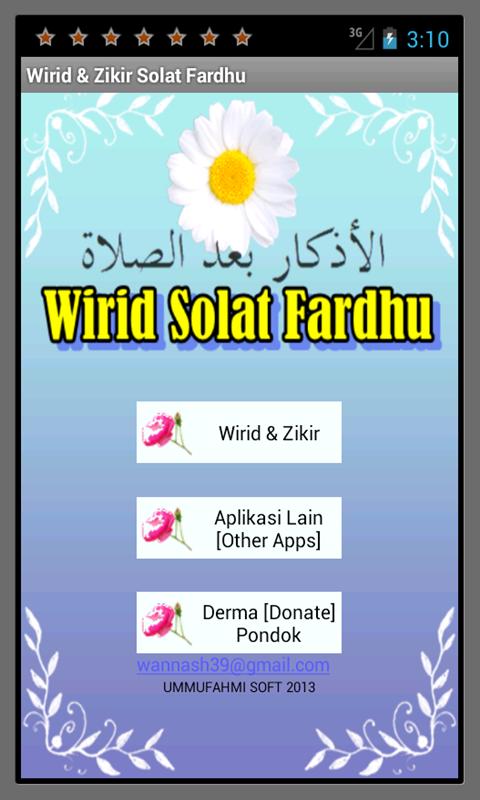 Wirid & Zikir Solat Fardhu - screenshot