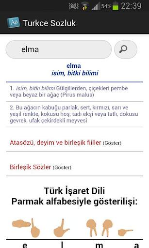 突厥语大词典