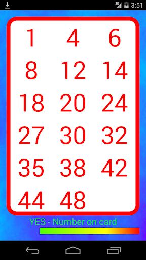 玩免費休閒APP 下載Guess The Number! app不用錢 硬是要APP