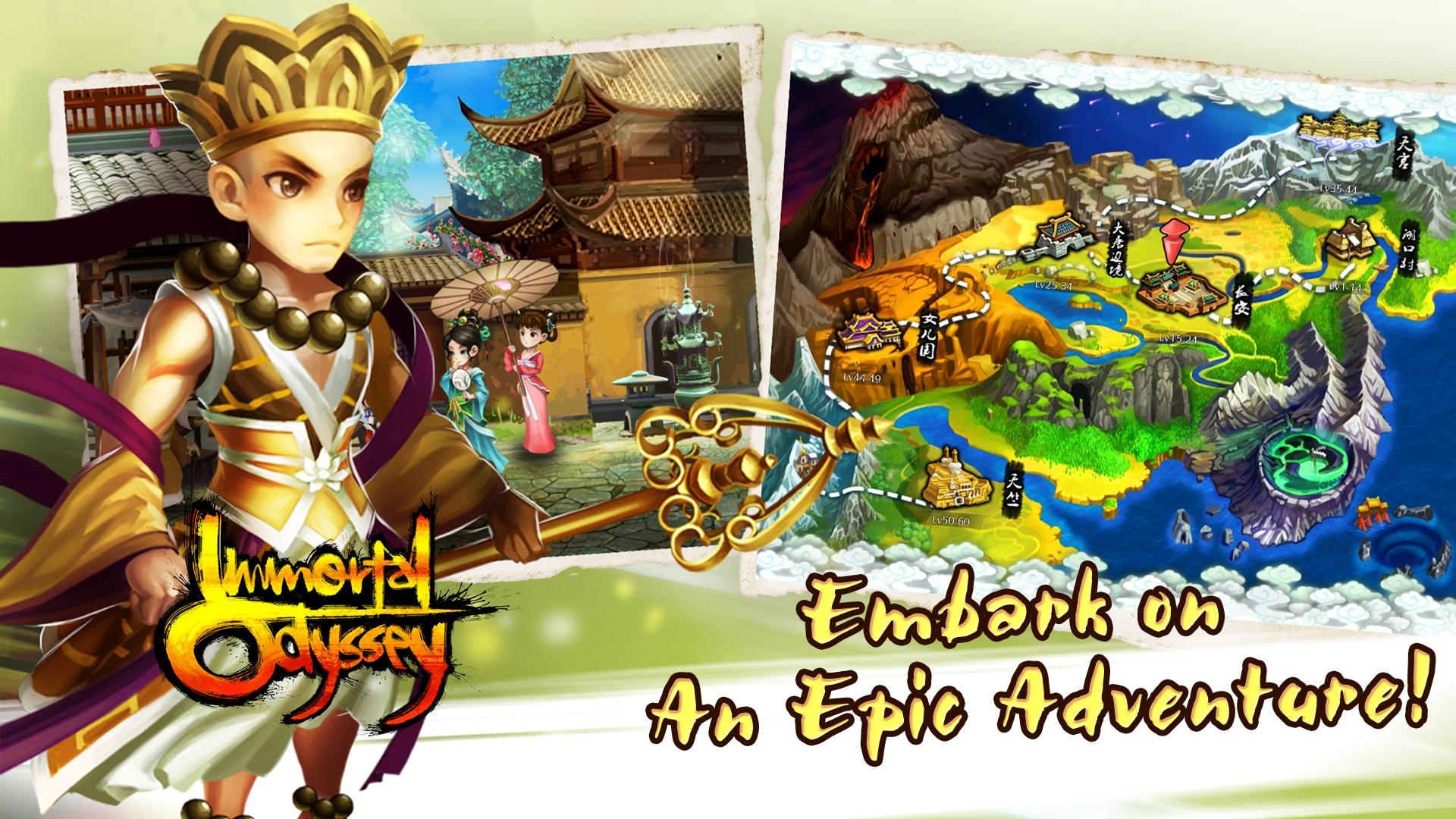 Immortal Odyssey screenshot #7