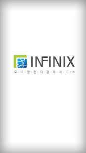 I APPPOS 카드결제기 - 아이앱포스 - screenshot thumbnail