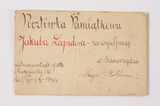 Notice of achievement received by a boy in a Lodz ghetto orphanage 2005.558.1 back