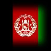 3D Afghanistan Live Wallpaper