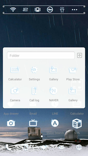 玩個人化App|A starlight night dodol theme免費|APP試玩