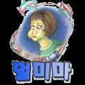 멀미마 icon