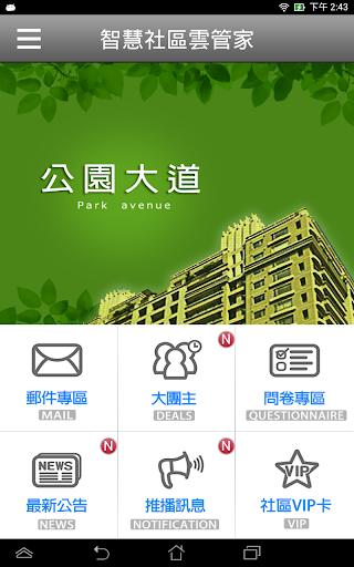 WallpapersWide.com | Lamborghini HD Desktop Wallpapers for ...