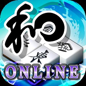 対戦麻雀 和 ONLINE for PC and MAC