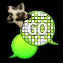 GO SMS - Leopard Star Sky 5