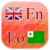 English - Esperanto flashcards
