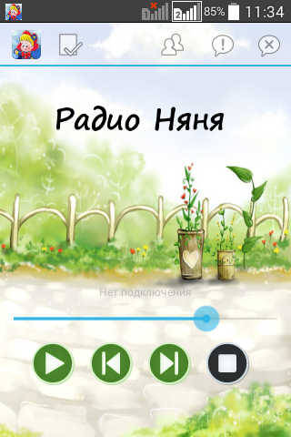 Радио Няня PRO