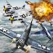 AirAttack HD image