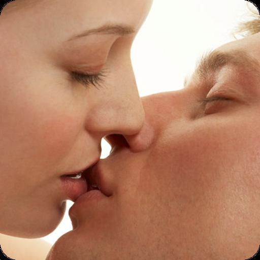 Como Beijar LOGO-APP點子
