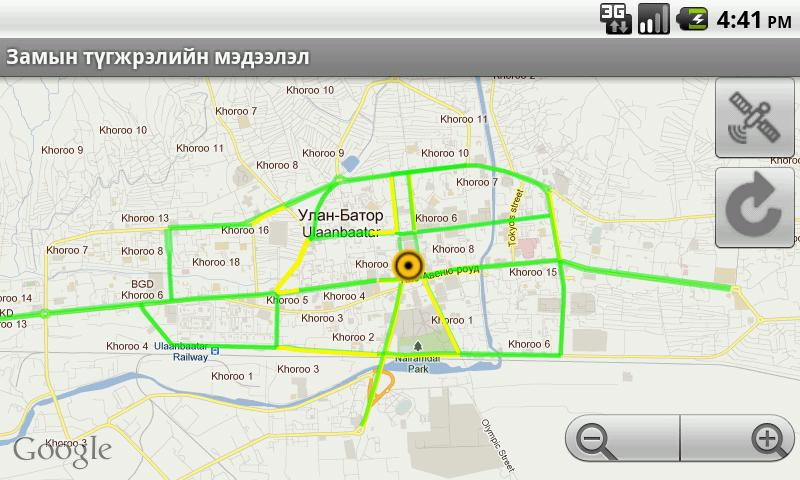 UB traffic jam - screenshot