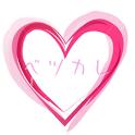 ベツカレと恋しませんか?~ケータイ恋ゲーム特集 icon