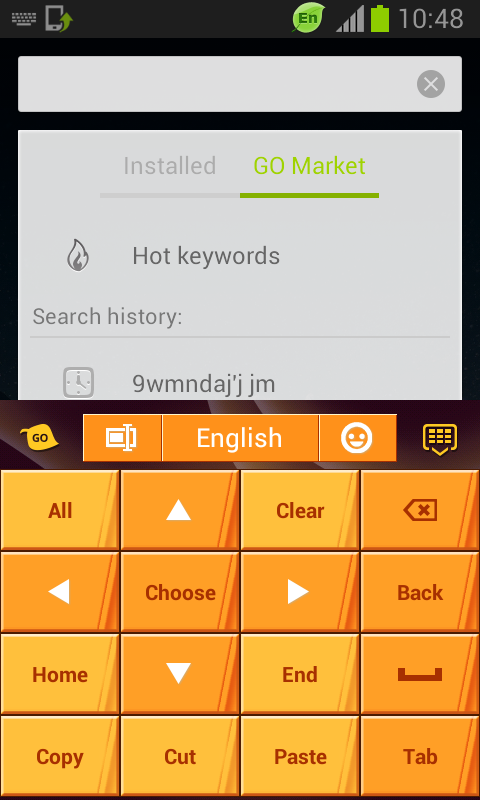 Gold Pure Keyboard - screenshot