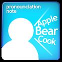영어발음 트레이너 logo