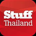 Stuff Thailand icon