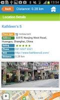 Screenshot of Shanghai Guide Hotels Weather