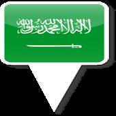 Saudi News | أخبار السعودية