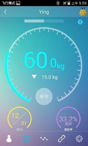 香山双模蓝牙秤