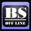 Biblia Sagrada Offline icon