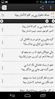 Screenshot of Mirza Ghalib Lite