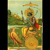 Shani Mahatmya शनी महात्म्य
