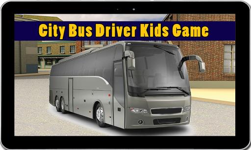 城市公交車,司機兒童遊戲