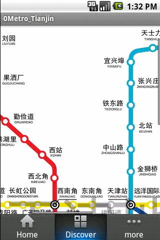 LoveMetro of Tianjin - screenshot