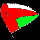 عمان مول
