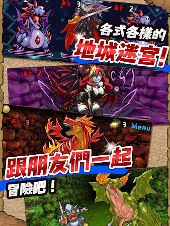 Puzzle & Dragons(龍族拼圖) 9.6.1 screenshot 640100