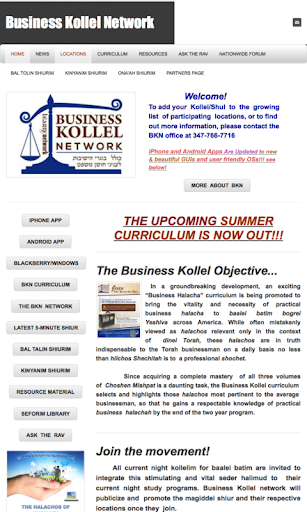 Business Kollel mobile support