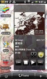 Meridian Player Pro Verifier Screenshot 1