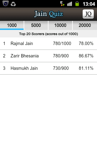 Jain Quiz- screenshot