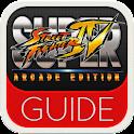 Super Street Fighter 4 AE MOOK logo