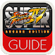 Super Street Fighter 4 AE MOOK
