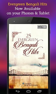 25 Evergreen Bengali Hits screenshot