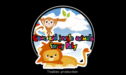 game jungle animal for babies - screenshot thumbnail