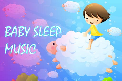 寶寶睡眠音樂聲音