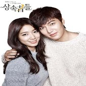 The Heirs Hit Series