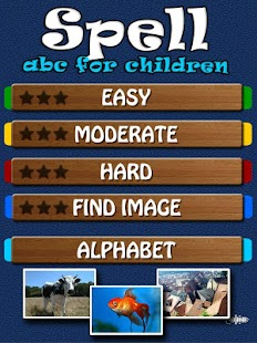 Spell - ABC for kids- screenshot thumbnail