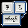 PangLong Keyboard APK