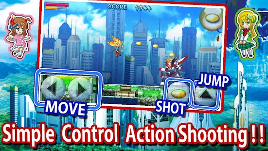 Unity-chan's Action Shooting- screenshot thumbnail