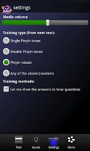 Chinese Pinyin Trainer - screenshot thumbnail