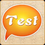 Chinese Pronunciation Testing