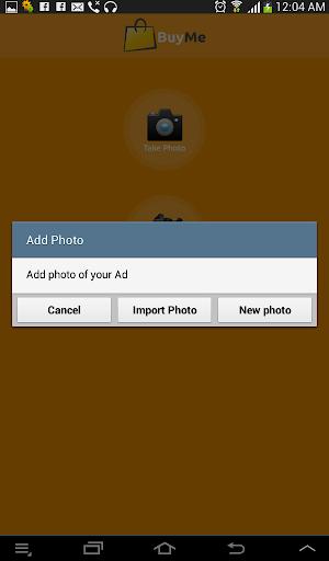 玩購物App|Buyme免費|APP試玩
